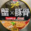 HYBRID X crab台風。蟹そば(明星食品)
