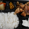 神戸市西区井吹台の西神南駅付近のセリオの「玄蔵」で「日替わり弁当」を買って食べた感想