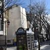 2020年1月1日福島市に初詣に行く話