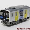 Bトレ キハE200系