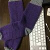 手編みの靴下が完成! 妻へのプレゼント