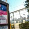 大映・永田雅一オーナーが建てた下町の光の球場・東京スタジアム探訪記4 南千住野球場に残る遺伝子