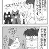 それいけNNN 冬休み子供相談室2