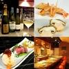 【オススメ5店】溝の口・たまプラーザ・青葉台(神奈川)にある天ぷらが人気のお店