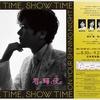 舞台『君の輝く夜に~FREE TIME,SHOW TIME~』の新ビジュアル、都内19駅で掲示