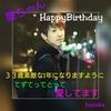 慶ちゃん誕生日おめでとう❤