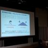 キミノ流『型を学ぶトレラン講座』