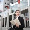 【ワーママで営業職は得?損?】営業職ならではの4つのメリットを最大限活用して両立を実現しよう!