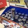 【企画力】乾電池のまとめ買いの誘惑
