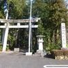 石川県にある白山比咩神社に行って来た
