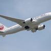 JALの長距離LCC参入発表、新たな路線開拓に期待