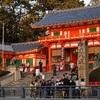祇園祭の石見神楽2017。八坂神社で奉納。