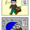 【第6話】恐怖