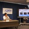 データ中継衛星「こだま」(DRTS)軌道上運用10年達成に関する記者説明会