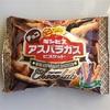 50円で買える!安くて美味しい♪ギンビス チョコアスパラガスビスケット