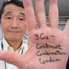 手のひらの3つのC エイズと社会ウェッブ版251