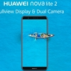 2万円台でデュアルカメラ搭載の「Huawei nova lite 2」が発売!さらに最安値9,800円で買えるセールも!