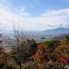 日本 文殊公園山頂からの秋の眺め