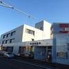 湯河原町と神奈川県の思い出・6…