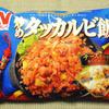 ニチレイフーズ 炒めタッカルビ飯