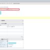 VMware Toolsのアップグレード(Windows)