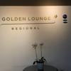 クアラルンプール国際空港 マレーシア航空ゴールデンラウンジ(Golden Lounge)の感想 〜 2017年11月シンガポール旅行8