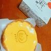 パブロのチーズケーキ
