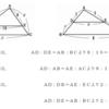 平行線と線分の比!三角形の比の取り方を簡単な問題で覚えよう!