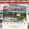 高山市のライブカメラ更新来ました!& あれっ、京アニサイト消されてる。