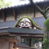 おみくじの元祖!深大寺でおみくじを引くことはとても意味があるが「凶」がよく出る!