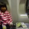 やってくれるわ、LAN航空。機内食が丸かぶり!(サンティアゴ・チリ)