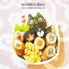 猫弁当(2日分の記録)/My Homemade Cat Lunchbox/ข้าวกล่องเบนโตะแมว