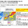 【災害級】『線状降水帯』と見られる活発な雨雲がかかり続けている熊本県では各地で避難勧告・避難準備を発表!既に200㎜超えの大雨になっている地点もある中、九州北部地方では2日までに400㎜超えの災害級の予想も!