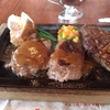 羽田空港へのサイクリング。最後はハングリータイガー保土ヶ谷で肉!!