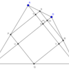 中学数学/学研教育出版・牧野正博著 中点連結定理を利用した証明 p.429 (124の参考1)
