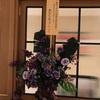 ガラスの仮面カフェin大阪 追記