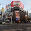 警戒レベルステージ3発表翌日のすすきの【国内一人旅北海道編-2】