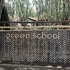 【ツアー体験記】バリ島にあるグリーンスクールの全貌を明らかに