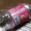 【新発売】サントリー  豊潤もも & サントリー天然水