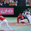 2017 117th game@東京ドーム vs C