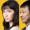 市川紗椰と野島卓アナ20歳差の半同棲生活、縁結びは「ユアタイム」!?