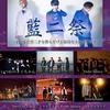 【LIVE告知/Ender Silence】2019.08.22(木) LIVE at 車道LINK (※7/8更新)