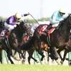 タコイチの【勝負レース回顧】青葉賞!