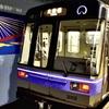 名古屋市交通局、4つの地下鉄駅の名称を変更。