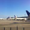 初めてのハワイ ホノルルの旅〜成田空港ーホノルル空港編(ダニエル K イノウエ空港)〜