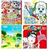 【神奈川】「NHKキャラクターグッズフェア」が2019年6月29日(土)~7月7日(日)まで開催