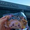 天月 10周年Live 「The StarLight Seeker」@大阪城ホール行ってきた(個人的レポ)