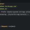 Atomエディタでrubocopを使ってコードの品質を保つ