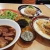 バンコクの沖縄料理店はリピートしまくり@プラカノン金城