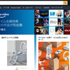 Amazon、Amazonプライムビデオ不具合発生!アプリがすぐ落ちる原因と対処方法